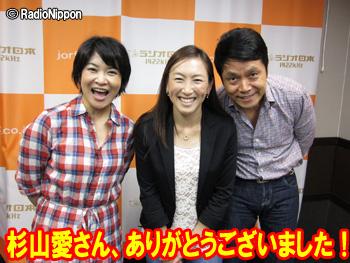 1005sugiyama