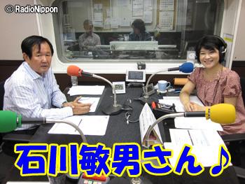 1011ishikawa