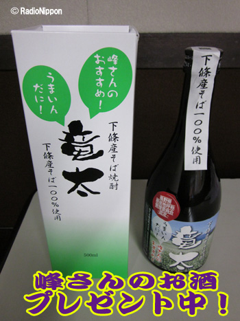 Osake_2
