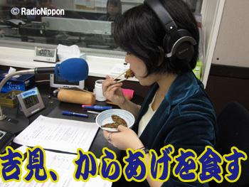 Yoshimi_2