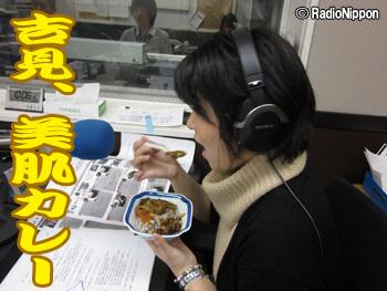0314yoshimi_2