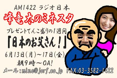201606puw_2